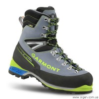 Garmont Mountain Guide Pro GTX